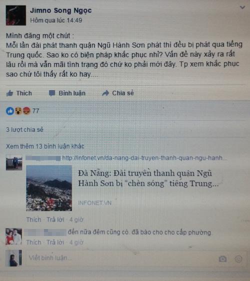 Thông tin chính thức vụ sóng phát thanh ở Đà Nẵng bị chèn tiếng TQ - 1