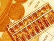 Giá vàng sáng 18/7 lao dốc, tụt mốc 37 triệu đồng