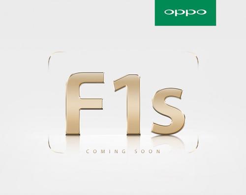 """""""Chuyên gia tự sướng"""" Oppo F1s ra mắt ngày 3/8 - 1"""