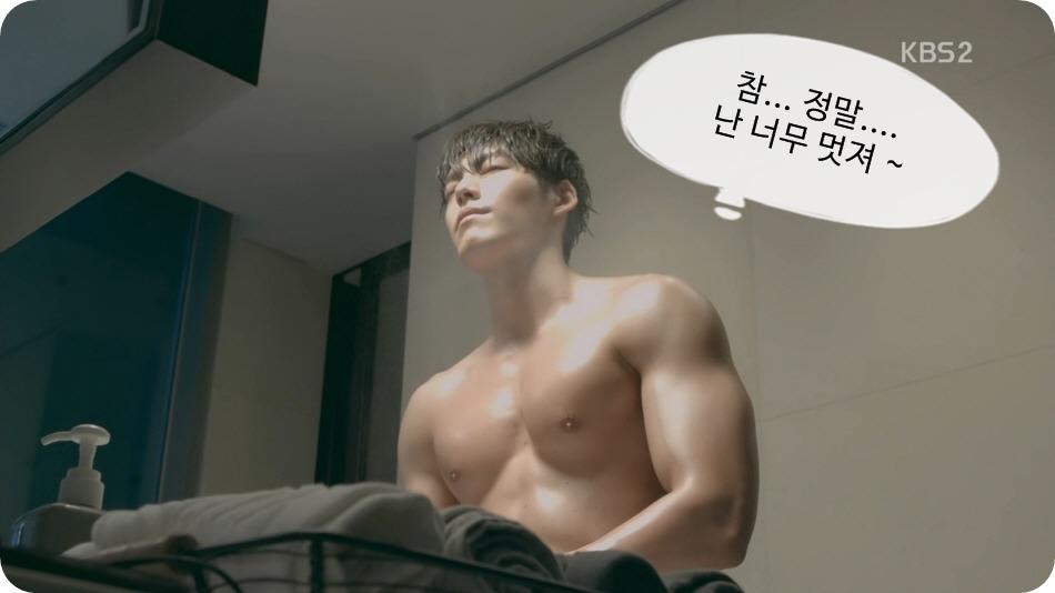Ngắm biệt thự sang chảnh nhất màn ảnh Hàn - 1