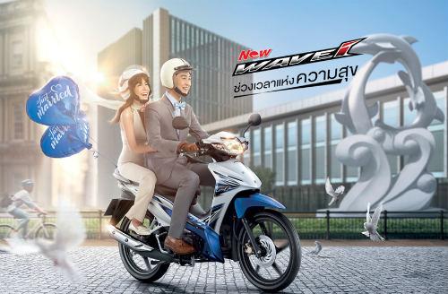 Nên chọn mua Yamaha Jupiter RC hay Honda Wave 110i? - 4