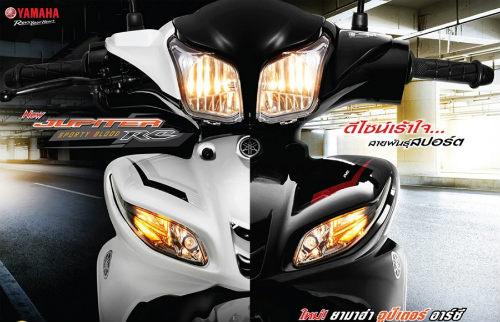 Nên chọn mua Yamaha Jupiter RC hay Honda Wave 110i? - 2