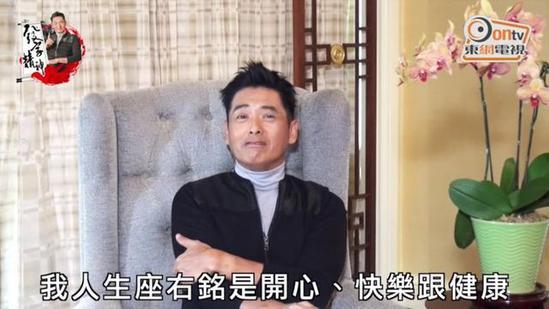 Sự thật Châu Nhuận Phát bị cấm đóng phim ở Trung Quốc - 3