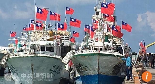 Nghị sĩ Đài Loan đổ bộ trái phép lên đảo Ba Bình - 1