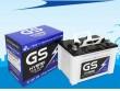 Ắc quy công nghệ mới GS HYBRID đã có mặt tại Việt Nam
