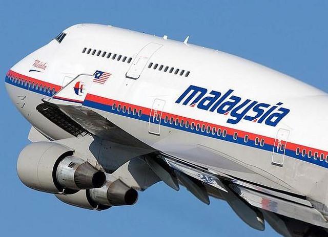Tìm kiếm MH370 nhầm vị trí suốt 2 năm qua? - 1