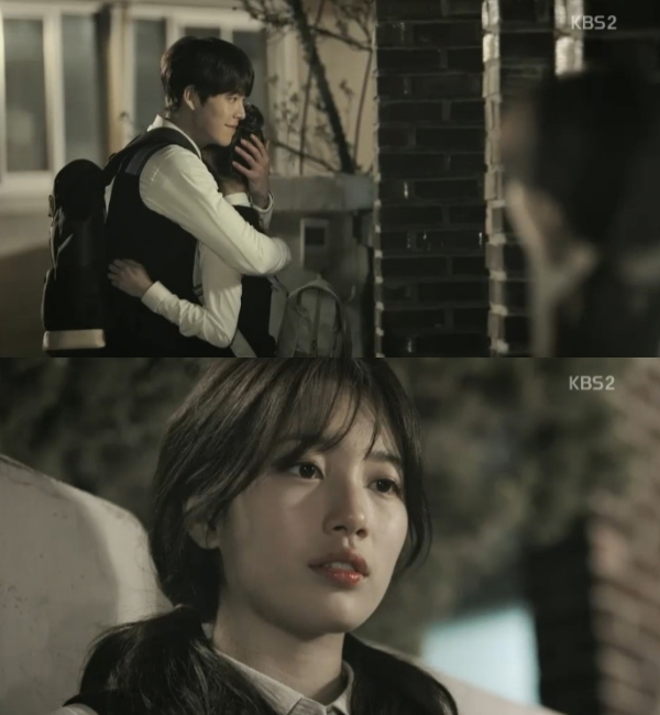 Kim Woo Bin bắt đầu 90 ngày yêu Suzy trên màn ảnh - 2