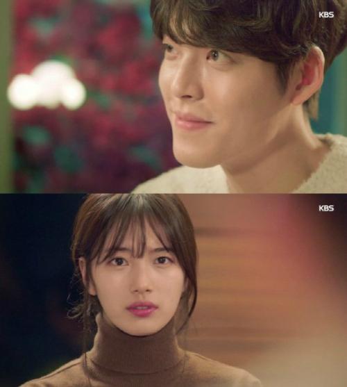 Kim Woo Bin bắt đầu 90 ngày yêu Suzy trên màn ảnh - 1