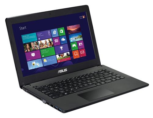 Mua Laptop: Điểm thi càng cao, giảm tiền càng nhiều - 2