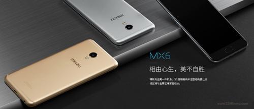 Ra mắt Meizu MX6 vỏ kim loại, giá 6,6 triệu đồng - 3