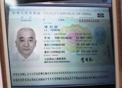"""Nhiều bệnh nhân Trung Quốc """"xù"""" viện phí - 1"""