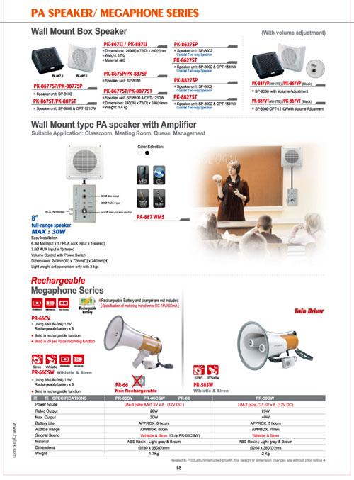 6 lợi ích của hệ thống âm thanh công cộng Hylex - 3