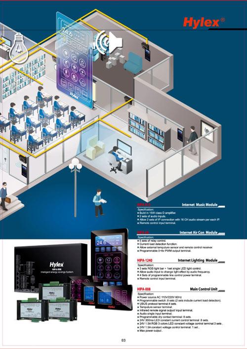 6 lợi ích của hệ thống âm thanh công cộng Hylex - 4