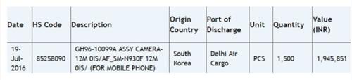 Galaxy Note 7 có camera 12MP, dùng pin 3.500 mAh - 3