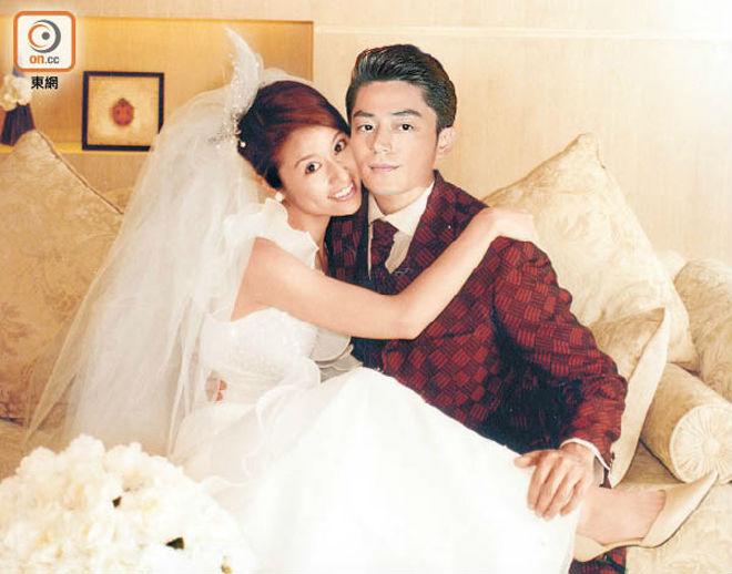 Thiệp cưới 10 năm tình bạn hóa tình yêu của Lâm Tâm Như - 1