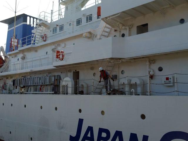 Tàu Lực lượng bảo vệ bờ biển Nhật Bản cập cảng Tiên Sa - 3