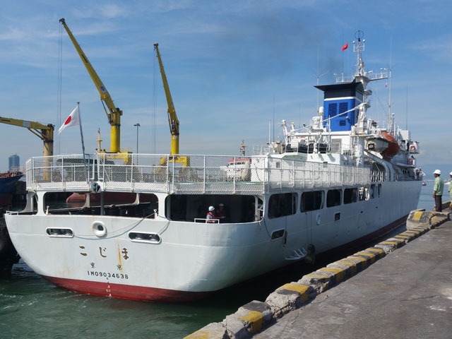Tàu Lực lượng bảo vệ bờ biển Nhật Bản cập cảng Tiên Sa - 1