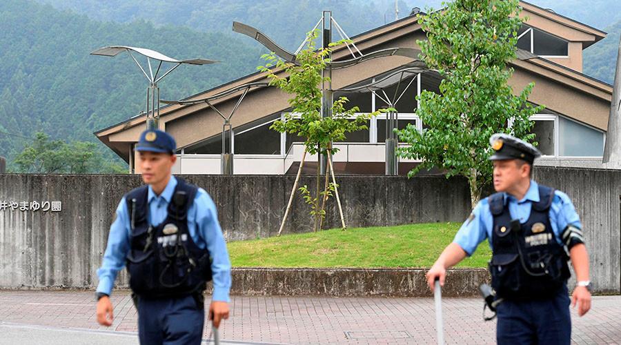 Cuồng sát bằng dao ở Nhật Bản, 19 người thiệt mạng - 2