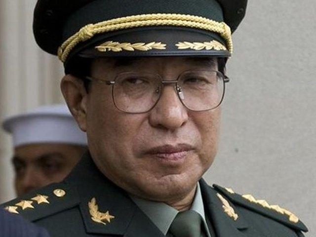 Tướng TQ bị phạt tù chung thân vì tham nhũng 250 tỉ - 2