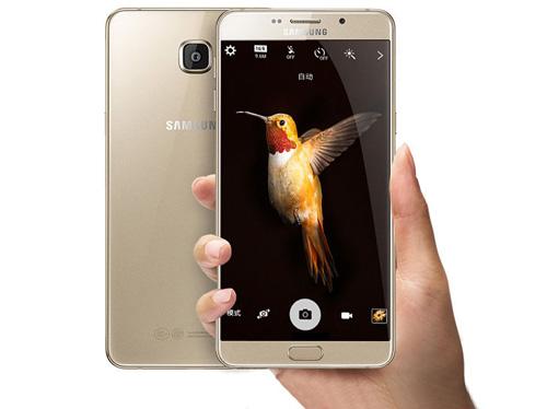 Trải nghiệm người dùng tuyệt vời với Galaxy A9 Pro 2016 - 2
