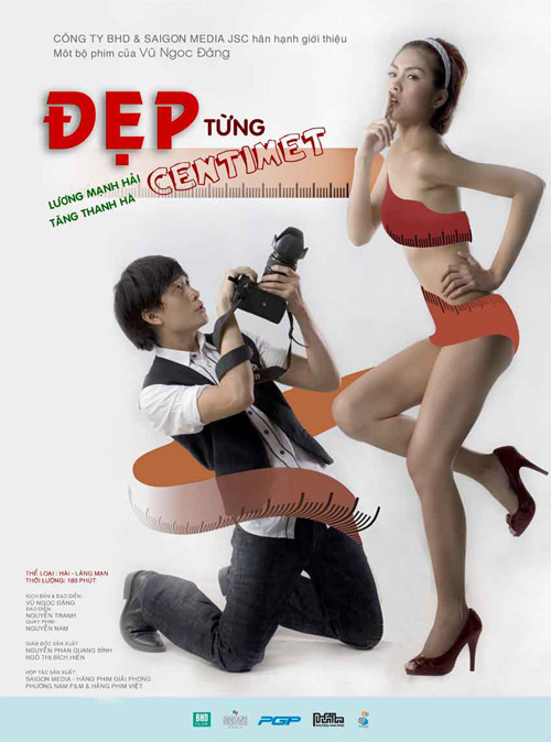Video phim: Lương Mạnh Hải dạy Hà Tăng hôn điệu nghệ - 1
