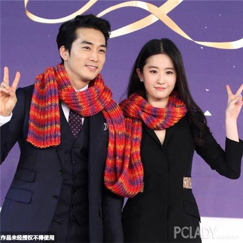 Song Seung Hun phủ nhận chia tay Lưu Diệc Phi - 3
