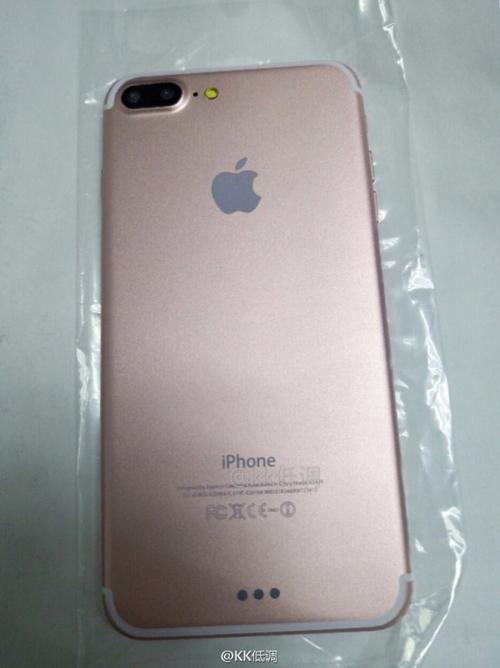 Bộ 3 iPhone 7, 7 Plus và 7 Pro xuất hiện cùng lúc - 3