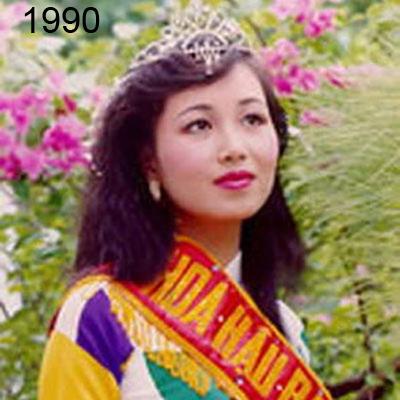 Nhan sắc ngày ấy - bây giờ của 14 hoa hậu Việt Nam - 3