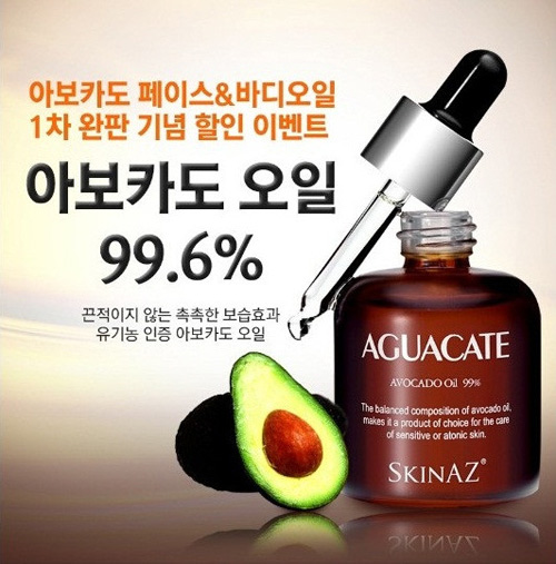 Tinh chất bơ 99,6% Aguacate Skinaz– 'nữ hoàng' dưỡng da Hàn Quốc - 3