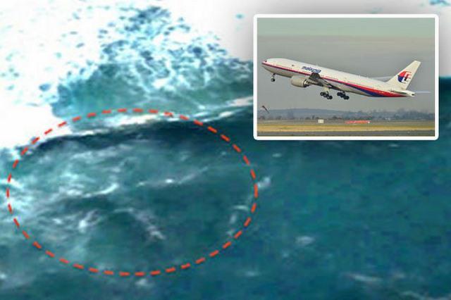 MH370 rút cục đang ở đâu? - 1