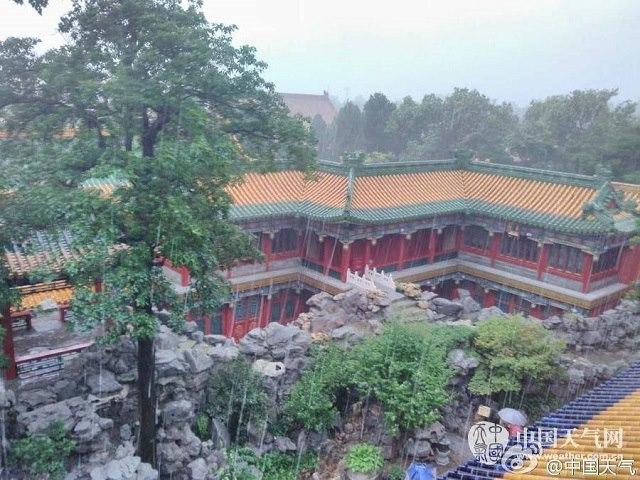 Bắc Kinh ngập sâu trong biển nước trừ Tử Cấm Thành - 1