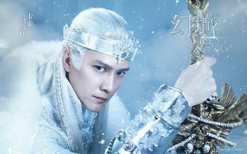 Dàn diễn viên đẹp mê ảo trong phim Ice Fantasy - 2