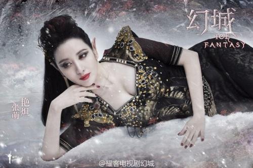 Dàn diễn viên đẹp mê ảo trong phim Ice Fantasy - 8