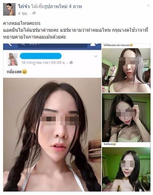 """""""Hot girl mặt rắn"""" Thái Lan khiến dân mạng sợ hãi - 5"""