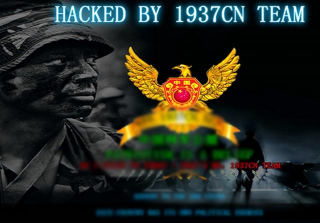 Danh tính bí ẩn của hacker tấn công web Vietnam Airlines - 1