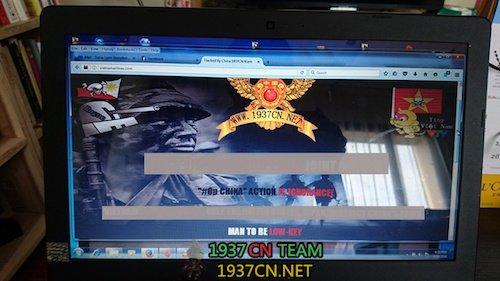 Vụ tấn công web VNA: Tuyên bố bất ngờ của hacker 1937CN - 1