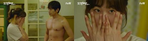 3 mỹ nam hút khách nhất phim Hàn năm nay - 2