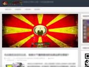 Công nghệ thông tin - Danh tính bí ẩn của hacker tấn công web Vietnam Airlines