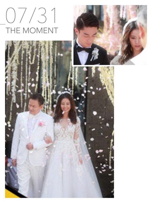 Hoắc Kiến Hoa - Lâm Tâm Như rạng ngời trong lễ cưới - 13