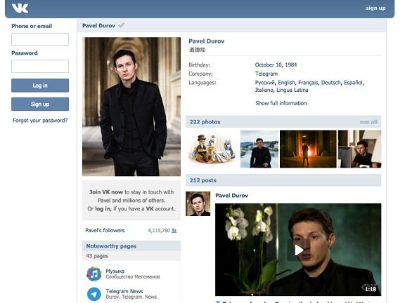 """Triệu phú """"Mark Zuckerberg"""" ngang tàng của nước Nga - 4"""