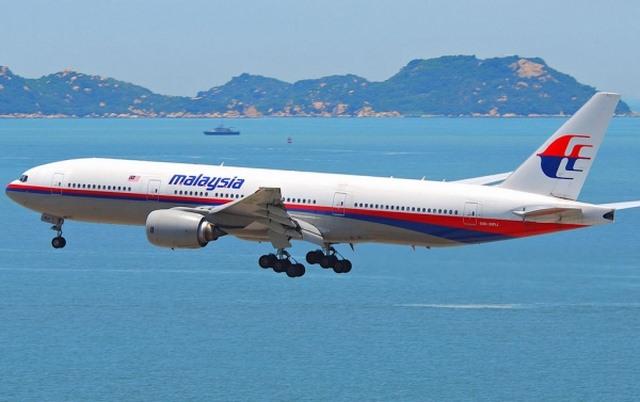 MH370 cách không xa địa điểm tìm kiếm hiện nay? - 1