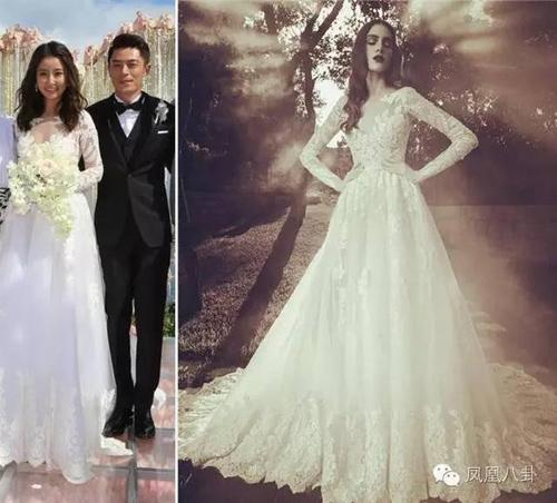 Lâm Tâm Như chi 27 tỷ đồng để làm gì trong lễ cưới? - 8