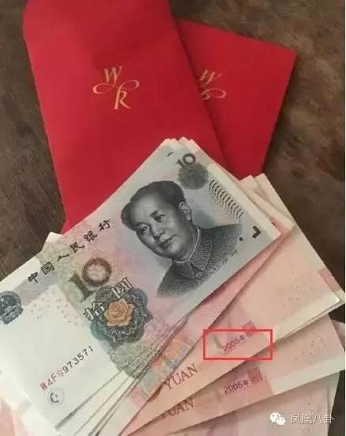 Lâm Tâm Như chi 27 tỷ đồng để làm gì trong lễ cưới? - 9