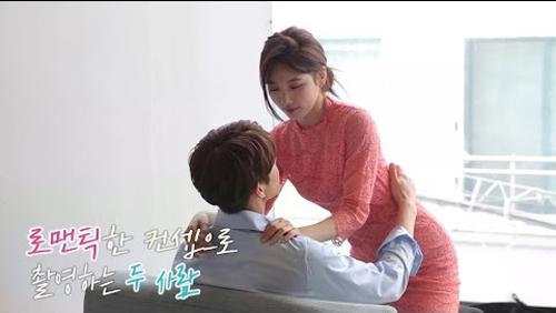 """Phát ghen cảnh """"yêu không kiểm soát"""" của bạn gái Lee Min Ho - 2"""