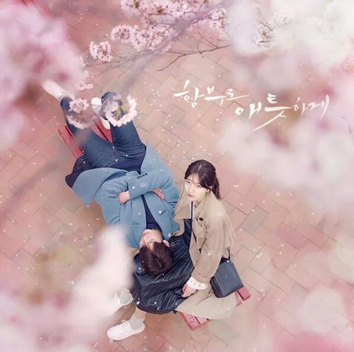 """Phát ghen cảnh """"yêu không kiểm soát"""" của bạn gái Lee Min Ho - 10"""