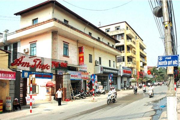 HN: Phố Nguyễn Quý Đức thành phố đi bộ đêm từ năm 2017 - 1