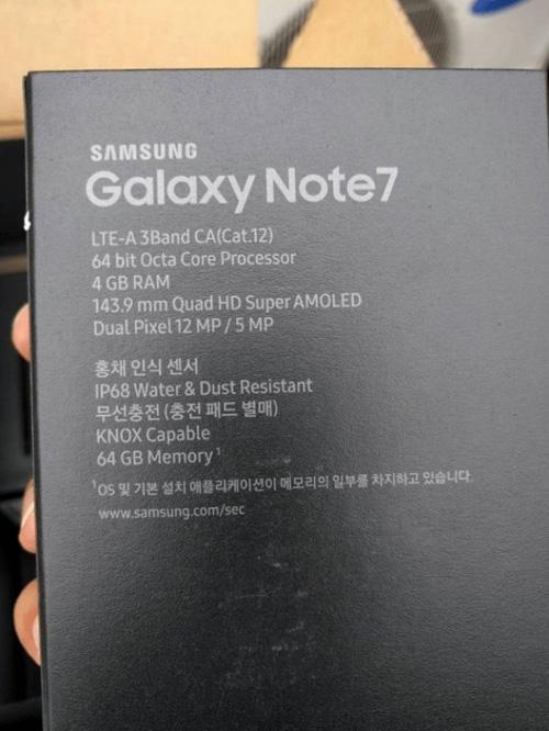 Samsung Galaxy Note 7: Bán ra từ ngày 19/8 - 19