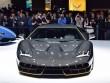 Video Lamborghini Centenario trên đường đua: Kẻ dẫn đầu vĩ đại