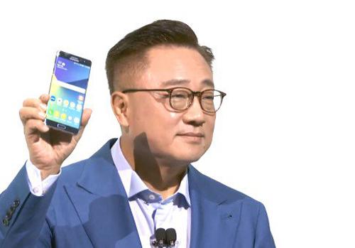 """""""Bom tấn"""" Samsung Galaxy Note 7 trình làng, tính năng hấp dẫn - 1"""
