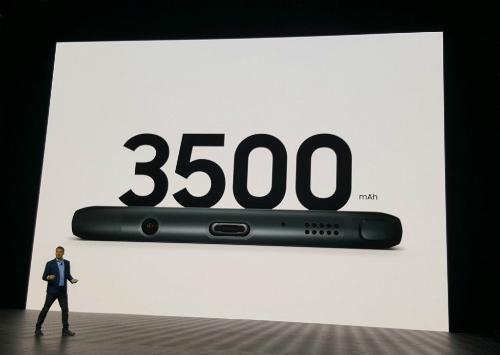 """""""Bom tấn"""" Samsung Galaxy Note 7 trình làng, tính năng hấp dẫn - 6"""